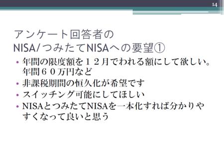 スライド_14.PNG