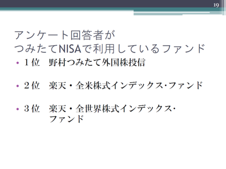 スライド_19.PNG