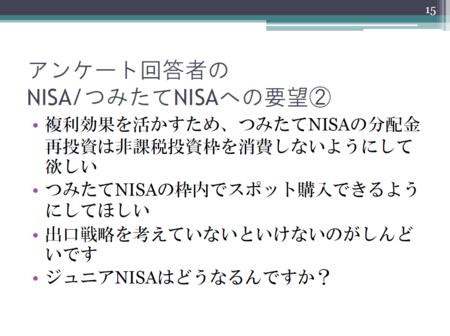 スライド_15.PNG